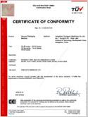 真机包装机TüV认证