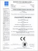 堆码机CE认证